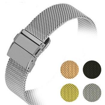 Correa Universal de acero inoxidable de 16mm, 18mm, 20mm y 22mm, Correa Universal de reloj trenzado, correa de reloj milanesa disponible en 4 colores
