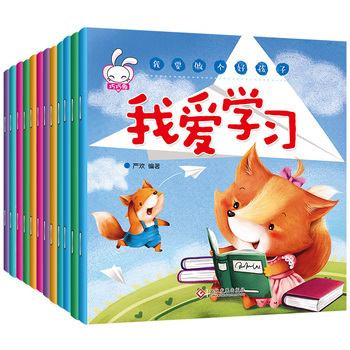 10 Volumes / Chinese Children's Big Characters Pinyin And Reading Story Book Puzzle Color Map Early Education Story Picture Book 10 pcs set chinese children s big characters pinyin and reading story book puzzle color map early education story picture book