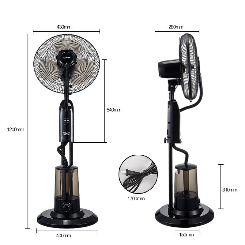 Cooling Negative Ion Humidification Electric Fan Mute Smart Fan Home Floor Spray Fan LB-FS40-1 Electric Fan