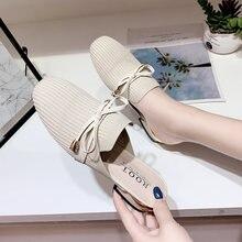 Женские летние однотонные шлепанцы заостренный носок элегантные