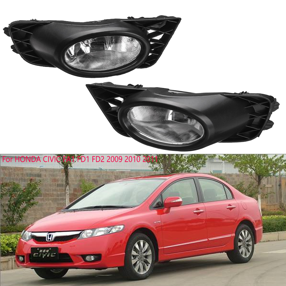 FOR 2009-2015 CHEVY CRUZE CHROME FRONT BUMPER FOG LIGHTS COVERS TRIM PAIR 2010