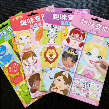 9pcs/set Stickers DIY Cute Stickers Children Puzzle Games Make-a-Face Princess Animal Dinosaur Assemble Toys for Girls Training 2