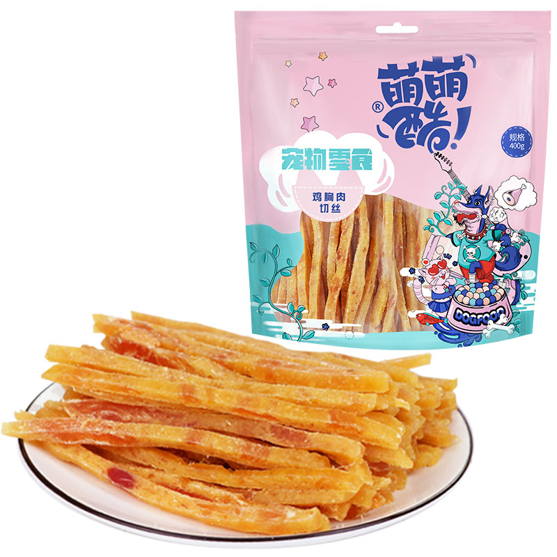 Chicken breast shredded 400g/bag pet snacks healthy, clean teeth, nutrition and delicious Free shipping