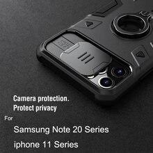 Защитный чехол для камеры iphone 11 /pro max кольцо подставка