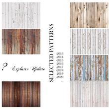 Tavole di legno tavole Texture ritratto Grunge fotografia sfondi personalizzati fondali fotografia per fondali Studio fotografico