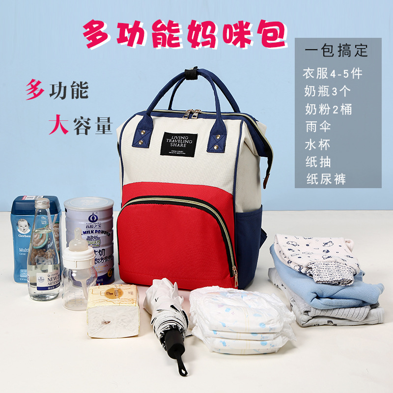 Upgraded After Zipper Anti-Theft Fashion Backpack Diaper Bag Backpack Diaper Bag MOTHER'S Bag Fashion