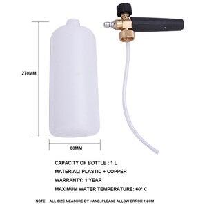 """Image 3 - Spieniacz mydła wysokociśnieniowy spieniacz dysza filtra opryskiwacz Generator pistolet do piany dla Karcher K2/szybkie złącze Cannon 1/4 """"broń Snow Lance"""