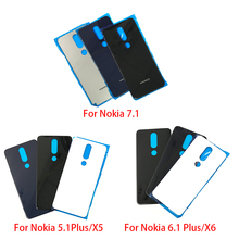 New Back Glass Rear Cover For Nokia 7 7.1 / 5.1 Plus / X5 / 6.1 Plus /