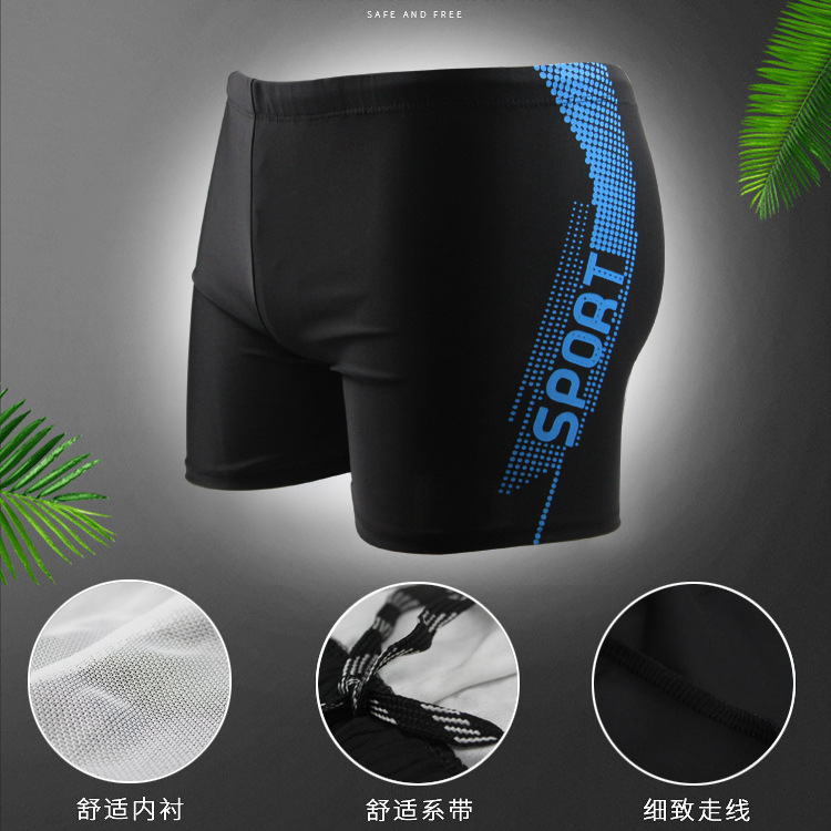 Summer Men Boxer Breathable Hot Springs Swimming Trunks Comfortable Skin Beach Quick-Dry Swimming Shorts