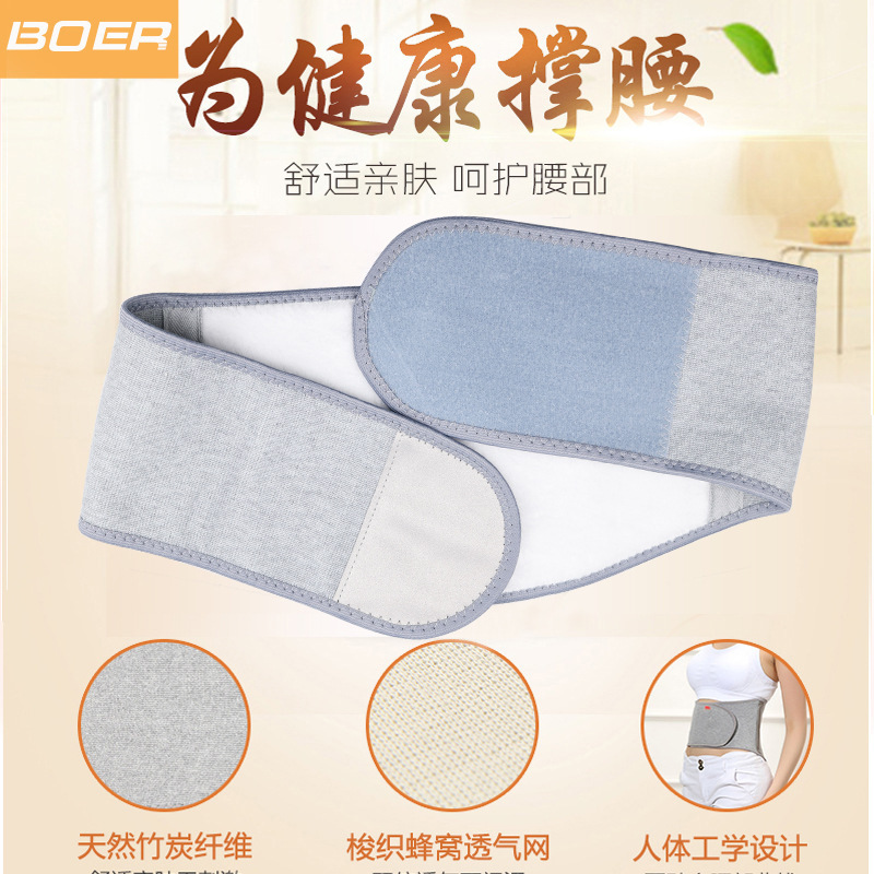 Bamboo Charcoal Warm Waist Supporter Plush Waist Support Riding Huwei Bellyband Cold Old Man Autumn And Winter Thick Belt