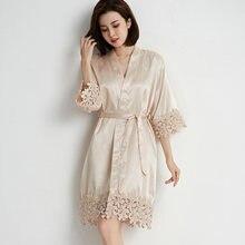 Женская пижама кружевная ночная рубашка свадебное кимоно для