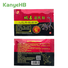 8pcs/bag Chinese Herbal Medical Pain Relieving Knee Joint Pain Relief Patch Body Cream Patch H010