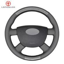 LQTENLEO Black Leather Carbon Fiber Car Steering Wheel Cover For Ford Kuga 2008-2011 Focus 2 2005-2011 Focus 3 2012-2014 C-MAX(China)