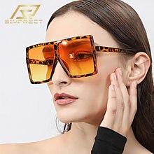 Simprect 2020 мода негабаритный квадратные очки солнцезащитные