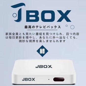 IPTV desbloquear UBOX4 UBOX 4 S900 Pro 16GB Android TV Box y Asia es  japonés, coreano HK Malasia