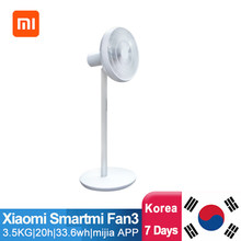 Xiaomi MIJIA SMARTMI Standing Floor Fan 3 DC Pedestal Standing Portable Fans Rechargeable Air Conditioner Natural Wind(China)