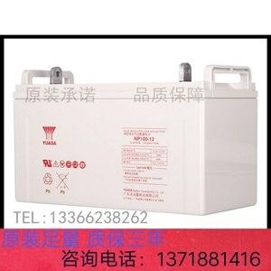 Yuasa суп мелкая батарея для хранения NP100-12 12v100ah суп мелкая батарея для хранения ИБП солнечная батарея