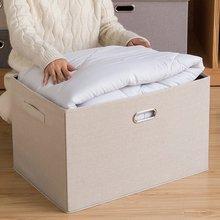 Большой хлопок Болье ткань складная коробка для хранения детский