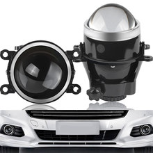 3.0 inch bi xenon Fog Light projector lens Use D2S D2H H11 Lamps for SUBARU for FORD for CITROEN for DACIA car styling retrofit