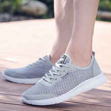 Large Sizes Men's Sports Shoes Low Top Male Sneakers Slip-on
