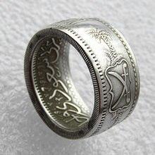 Anel artesanal por sa (08) ah 1346 (1928) arábia saudita 1 moedas de cópia banhadas em tamanhos 8-16