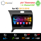 Ownice K6 K5 Android...