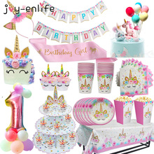 Dekoracja urodzinowa tęczowa opaska jednorożec 3 tier papieru stojak na ciasto Baby Shower Unicornio papierowe talerze na przyjęcia puchar balon dostaw