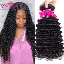 Beautiful Princess Hair Deep Wave Bundles Can Buy 1/3/4 Bundles 100% Remy Human Hair Extensions Brazilian Hair Weave Bundles