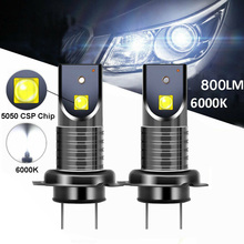 2pcs 12W 3000LM 6000K H7 Car 5050 CSP LED Headlights Kit Error Free Lamp Bulbs Auto Lamps
