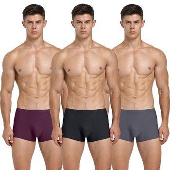 3pcs/lot Men Boxers Seamless Silk Antibacterial Boxers Underwear Spandex Plus size Sexy Male Men's Underpants Cueca Boxers Homme men s soft breathable cellulose fibre spandex boxers underpants black red xxxl