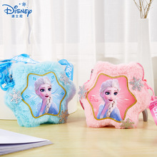 2020 New Frozen 2 Elsa Anna Plush Backpack Children Cartoon Backpack Kindergarten Bags Cute Girls Bag For Children Birthday Gift backpack anna luchini сумки стеганые