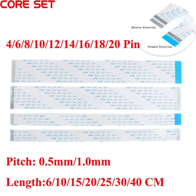 Гибкий плоский кабель FPC FFC, 10 шт., 4/6/8/10/12/14/16/18/20 Pin, шаг 0,5 мм, 1,0 мм, A-тип, длина провода 6/10/15/20/25/30/40 см