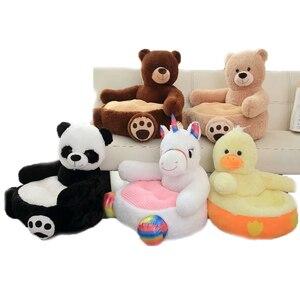 Большой милый мультяшный детский диван, кресло единорога, плюшевое сиденье-игрушка, детское гнездо, Спящая кровать, подушка, плюшевый мишка,...