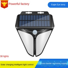 Solar V-shaped eagle eye wall lamp body induction lamp intelligent light control 36LED villa courtyard lamp solar lights outdoor