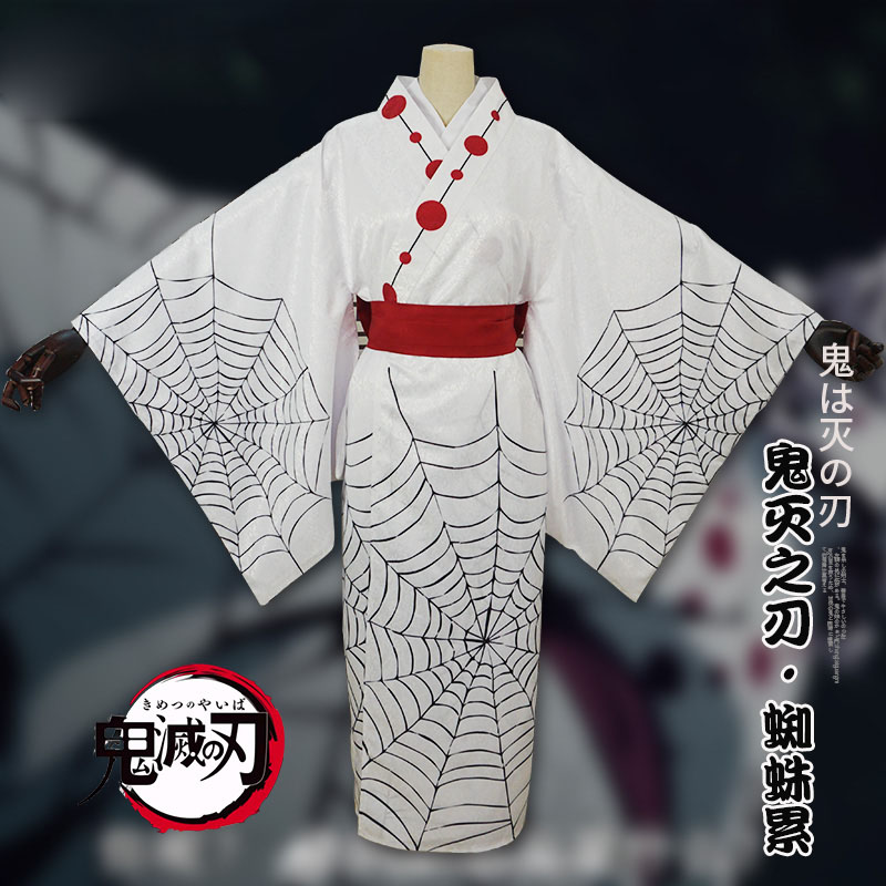 2019 Hot Anime Demon Slayer Kimetsu No Yaiba Spider Oni Ayaki Rui Cosplay Costume Men's Kimono Full Set Halloween Party Outfit