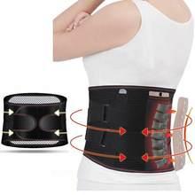 Turmalina ajustável auto-aquecimento terapia magnética cinto de cintura apoio lombar volta suporte cintura cinta dupla banda aja lombar