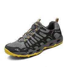 Кроссовки мужские сетчатые повседневная удобная обувь для улицы
