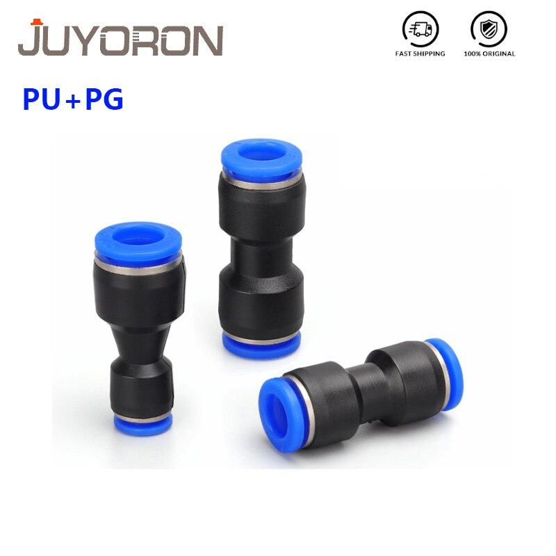 1 dos pces encaixes pneumáticos do plutônio/pg 4mm 6mm 8mm empurrar em linha reta no ar do encaixe conector rápido tomada encaixes do tubo da mangueira da água do ar