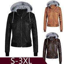 Женская утепленная куртка с бархатным утеплителем однотонная