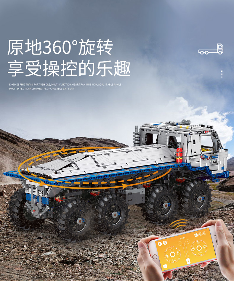 MOULD KING 13144 Compatible 27092The Arakawa Moc Tow off-road Truck Tatra 813 8x8 Building Block (3647PCS) 10