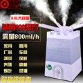 8.8L haute capacité maison humidificateur d'air diffuseur d'huile essentielle ultrasons Anion brume fraîche Ultra-silencieux humidificateur 220v