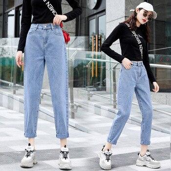 Pantalones de padre suelto luo bu ku niños nuevos coreanos de cintura alta estudiantes xuan ya Harun Jeans