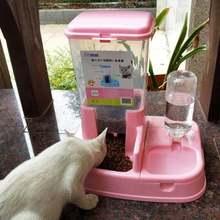 Съемная автоматическая кормушка для домашних животных поилка