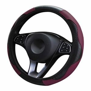 Image 3 - Osłona na kierownicę do samochodu oddychająca antypoślizgowa PU pokrowce na kierownice odpowiednie 37 38cm samosterujące koło do samochodu dekoracja ochronna