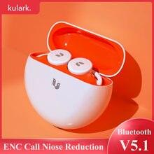Bluetooth 51 настоящие беспроводные наушники enc шумоподавление