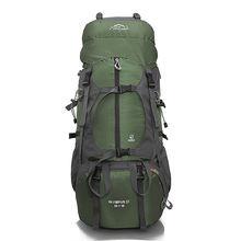 Походный рюкзак для кемпинга уличные сумки вместительная водонепроницаемая