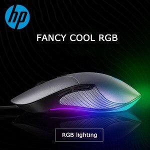 Image 3 - HP Professional Gaming Maus 6400 4800 3200 2400 DPI RGB Wired Bunte LED Makro Ergonomische Mäuse Computer PC Gamer für LOL CS