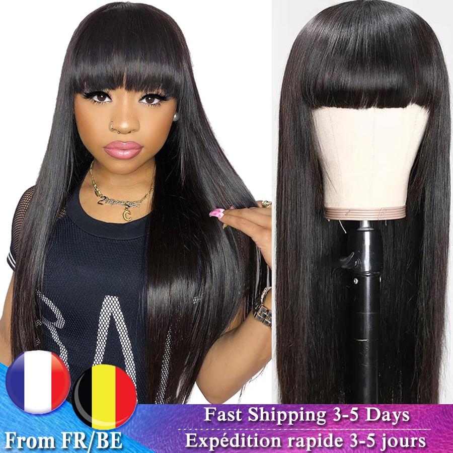 Perucas de cabelo humano em linha reta com franja peruca de cabelo humano com franja cabelo humano peruca brasileira para preto feminino 150% densidade peruca de cabelo remy
