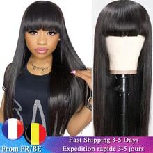 Человеческие волосы с челкой, парик с челкой, человеческие волосы, бразильские прямые волосы, парики для чернокожих женщин, Dorisy Non Remy волосы ...