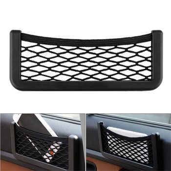 Universal Car Back Rear Trunk Seat Storage Bag Mesh Double-deck Elastic String Net For Cars Luggage Nets Travel Pocket image